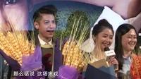 """罗云熙谭松韵演绎""""最美初恋"""" 151208"""