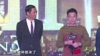 """汪峰""""拆机场""""子怡怒骂""""三字经"""" 李宇春被周润发叫""""表弟"""" 151215"""