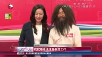 郭晋安领衔无线新剧:不要形象要演技 娱乐星天地 151215