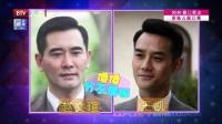 每日文娱播报20151216赵文瑄 曾经做过眼袋手术 高清