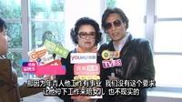 王祖蓝邀岳父母客串网剧 遭李亚男质疑狂蜂浪蝶多 151217