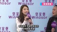 IU访港秀白滑美腿 清唱粤语歌搞笑忘词 151220