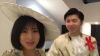 互联网首档自纪录剧《Hi 男朋友》第二季06集