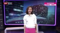 每日文娱播报20151230巩汉林 王玥波等人做客《影视风云》 高清