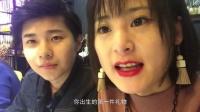 互联网首档自纪录剧《Hi 男朋友》第二季08集