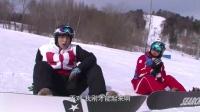 《时尚旅游》2015.01.04 冰雪世界极寒之旅