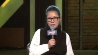 田震加盟《音乐大师课》只因不是选秀 韩磊即兴唱儿歌跑调 160122