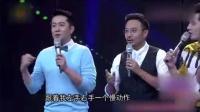 TFboys搭档蔡国庆 春晚唱经典 160122