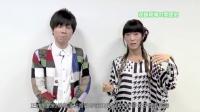 主演声优:钉宫理惠\赤羽根健治VCR
