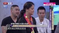 延续经典话传承 北京演艺集团及旗下九大艺术院团(三)