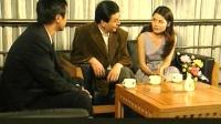 刑档内幕 03