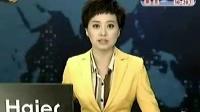 中国导演抗议退出墨尔本国际电影节