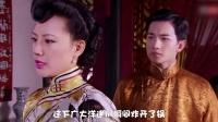 宋茜蹭杨洋热度 微微一笑居然以床戏结局?