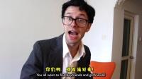 【王霸胆精分剧场】中国老师们都说过的话