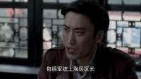 《麻雀》张若昀CUT 04