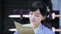《诛仙青云志》 第13集 李易峰张小凡cut