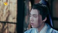 《诛仙青云志》第14集 李易峰张小凡cut2