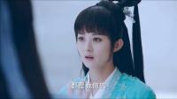 《诛仙青云志》 第15集 李易峰张小凡cut
