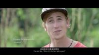 《最美中国》 第四集 阳朔 岩壁芭蕾