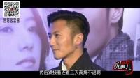 王宝强离婚是因为马蓉养小鬼惹的?