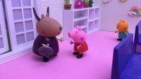 粉红猪小妹 拾金不昧的故事 佩佩猪 小猪佩奇 peppa pig