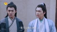 《诛仙青云志》 第37集 李易峰张小凡cut2