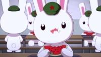 那年那兔那些事儿 第三季 02 西瓜与糖