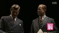 《国王的演讲》舞台剧首度伦敦开演 编剧称剧目有望在多个国家巡演 120328