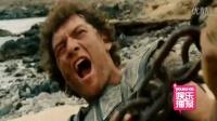《诸神之怒》3D版即将归来 演员们谈论希腊神话怪兽 120330