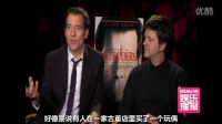 惊悚大片《恶灵入侵》取景马德里 克里夫·欧文畅谈电影和西班牙美食 120401