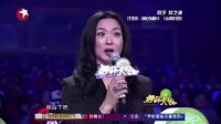 舞林大会 半决赛(上) 120422