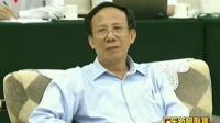 汪洋会见广西壮族自治区主席马飚