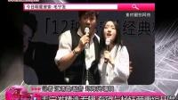今日娱乐点:毛宁发精选专辑 有望与杨钰莹重组开唱