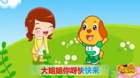 娃哈哈-亲宝儿歌www.qqbaobao.com