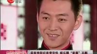 """前有李阳后有庹宗华 娱乐圈""""家暴""""不断"""