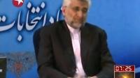伊朗:今日举行大选