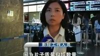 """<富春山居图>引发电影""""审丑""""潮"""