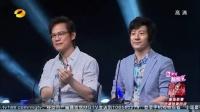 刘瑞琦Payphone 中国最强音