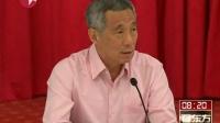 新加坡:遭遇史上最严重雾霾天气