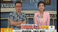 唱说天下:TVB曾经的女神