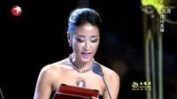 第十六届上海国际电影节金爵奖颁奖典礼暨闭幕式