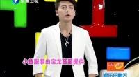 """囧态百出:李承铉挑战全中文对白""""笑果""""很好"""