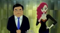 泡芙小姐迷你剧·花漾季12: 悲催的十三妖(二)
