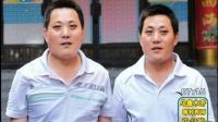 四川一对双胞胎兄弟分别41年再相聚