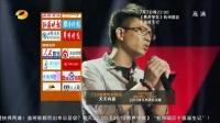 130707期预告 杭州唱区十强诞生记