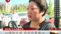 上海首批遇难者和伤者家属今日启程赴美