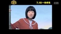 """金泰妍深情演唱<大明猩>主题曲""""Bye"""" MV"""
