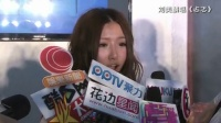 楼道王菲挑战神曲忐忑 18岁出首张专辑 130717
