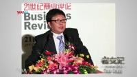 周鸿祎 吴伯凡《火拼移动互联大时代》