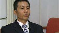 朱瑞峰称手中还有7段重庆官员淫乱视频